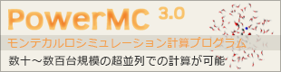 powermc 3.0